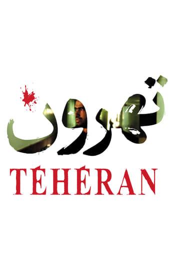 Poster of Tehroun