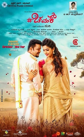 Poster of Chamak