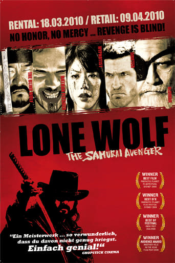 Samurai Avenger: The Blind Wolf