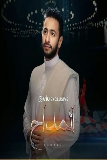 Al Maddah