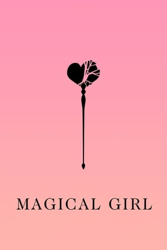 Poster of Magical Girl