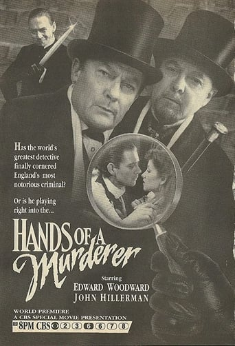 Poster of Hands of a Murderer