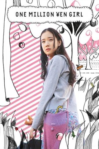 Watch One Million Yen Girl 2008 full online free