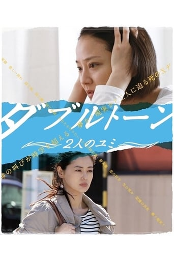 Double Tone: Two Yumi Movie Poster