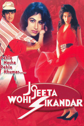 Poster of Jo Jeeta Wohi Sikandar