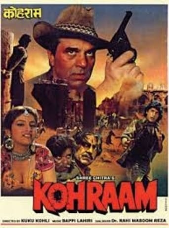 Watch Kohraam 1991 full online free