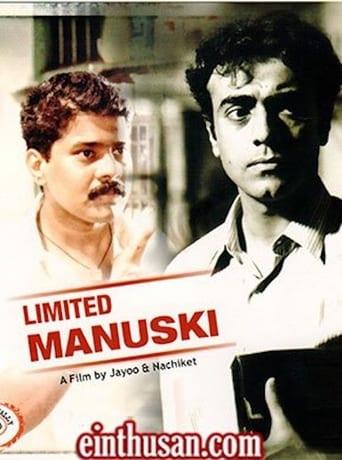 Poster of Limited Manuski