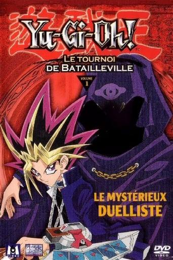 Yu-Gi-Oh! 2ª Temporada - Poster