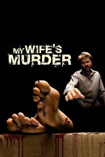 Poster of My Wife's Murder