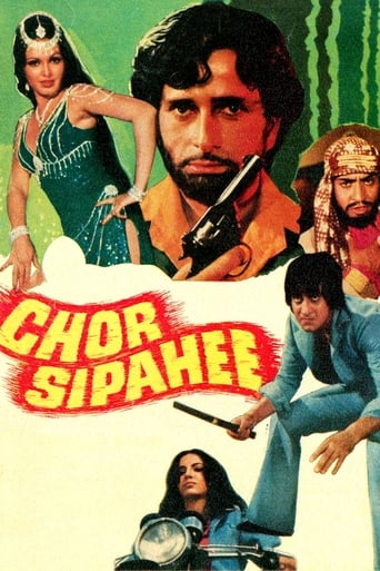 Poster of Chor Sipahee