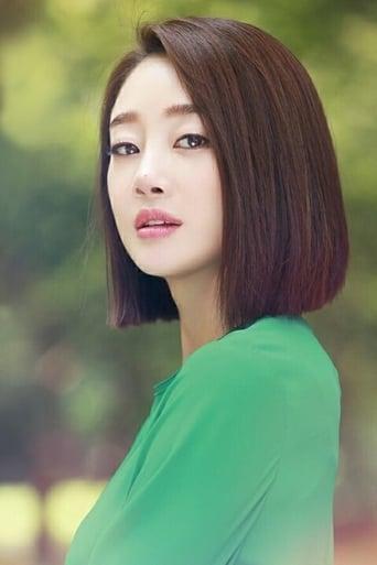 image of Choi Yeo-jin