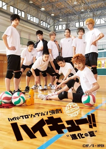 """Hyper Projection Play """"Haikyuu!!"""" The Summer of Evolution image"""