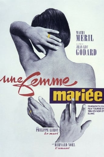 Poster of The Married Woman
