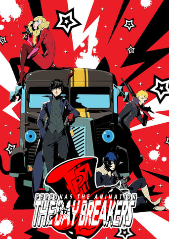 film 2016 Persona 5 the Animation: The Day Breakers