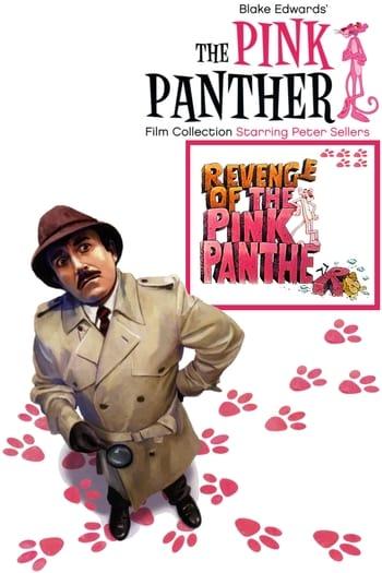 Rožinės panteros kerštas