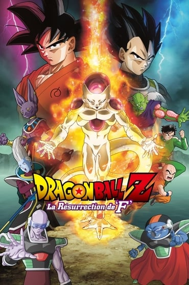 Dragon Ball Z - La Résurrection de 'F' Film Streaming