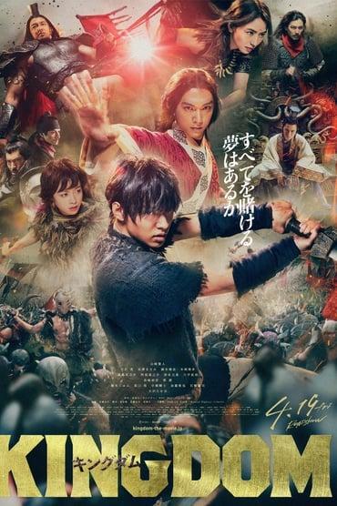 Kingdom Film Streaming