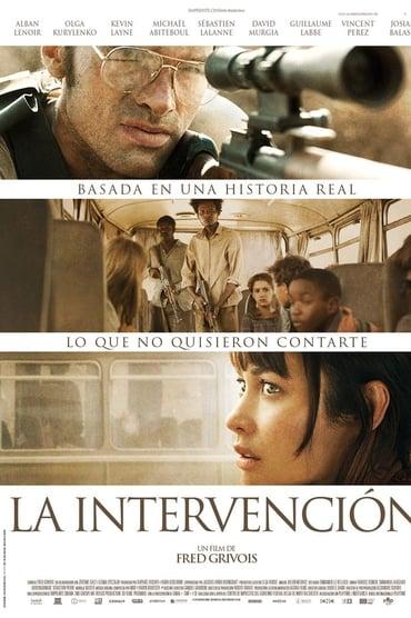 La intervención (2019)