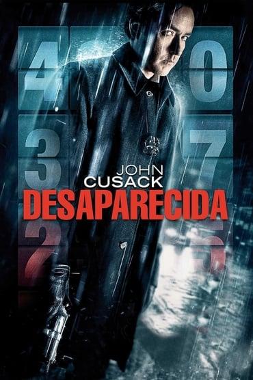 The Factory (La Fabrica) (2012)