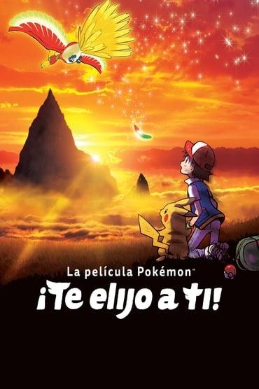 Pokémon 20: ¡Te elijo a tí! (2017)
