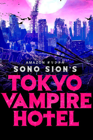Tokyo Vampire Hotel: Season 1 (2017)