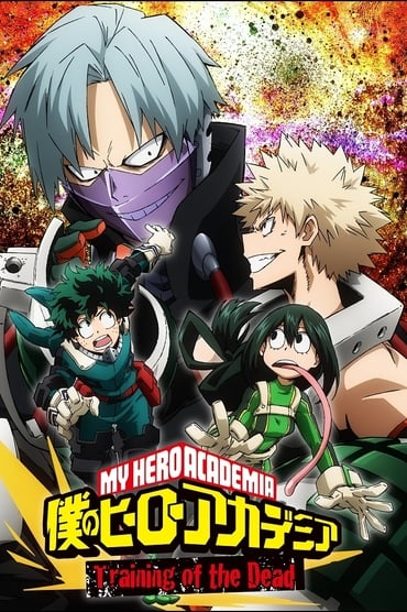 Boku no Hero Academia : Training of the Dead