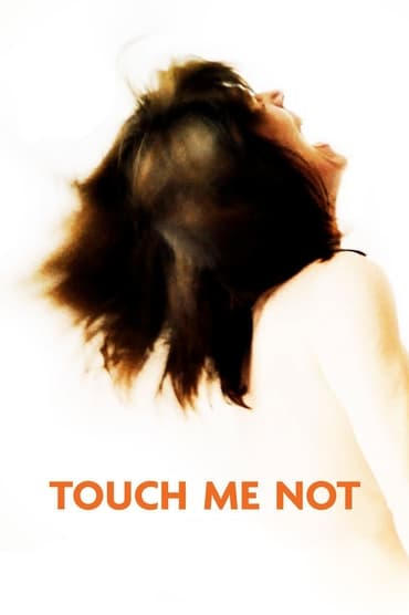 No me toques (2018)