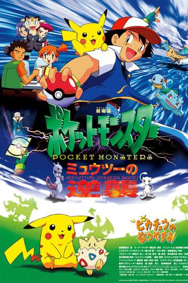 Pokémon 1: La película (1998)