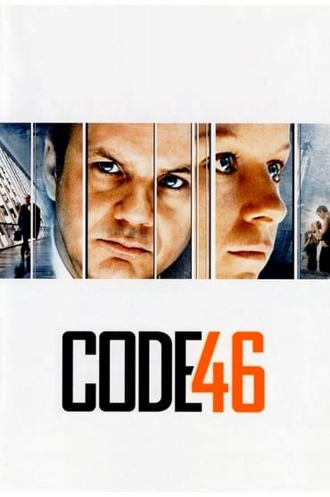 קוד 46