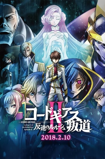 Code Geass : Lelouch of the Rebellion – Transgression