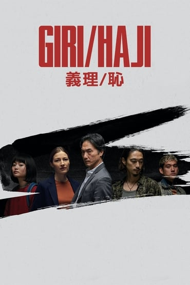 Giri/Haji: Deber/Deshonor