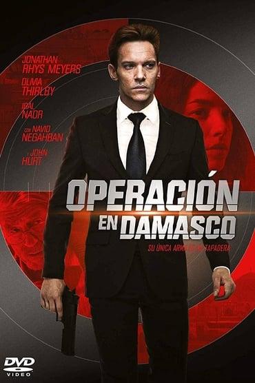 Operación en Damasco