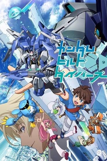 Đấu Sĩ Gundam