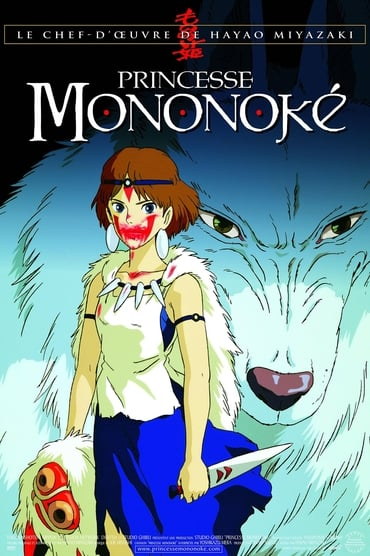 Regarder Princesse Mononoké en Streaming