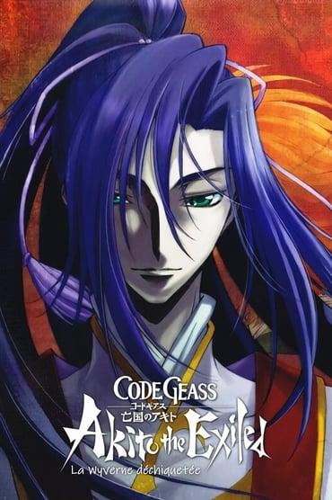 Code Geass: Akito the Exiled 2 – La Wyverne déchiquetée
