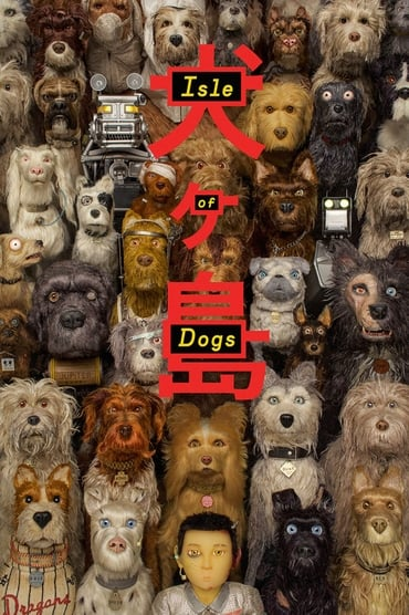 Isle of Dogs poster photo