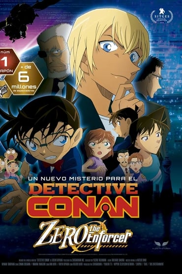 Detective Conan. Zero the Enforcer (2018)