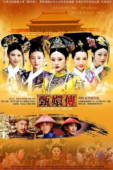 Regarder Empresses In The Palace Saison 1 en Streaming