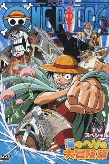 One Piece TV Special : La chute de Luffy dans le nombril de la mer!