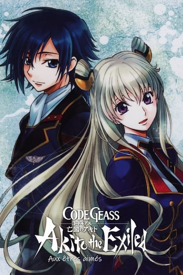 Code Geass: Akito the Exiled 5 – Aux êtres aimés