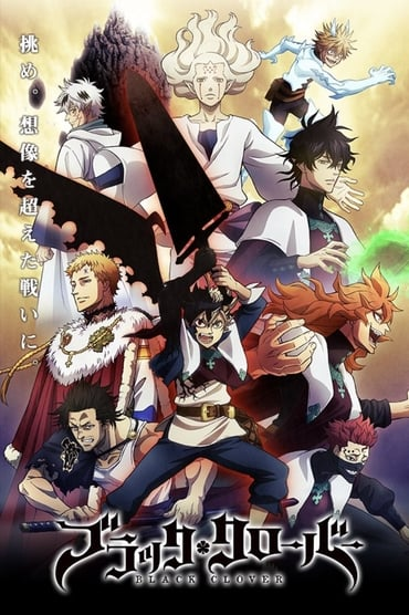 Black Clover Streaming