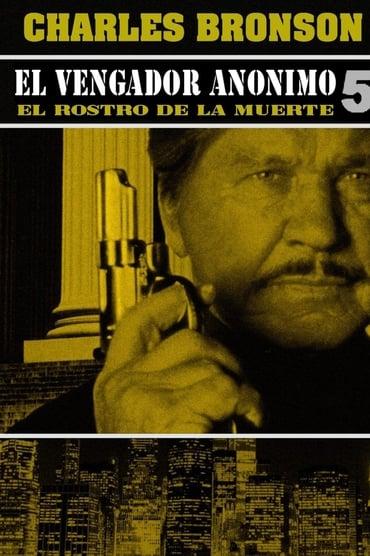 Death Wish V (1994)