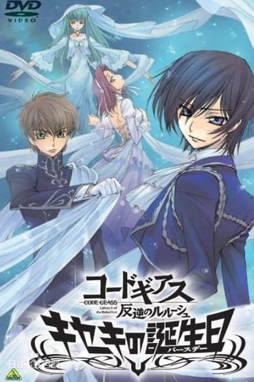 Code Geass: Hangyaku no Lelouch – Kiseki no Birthday