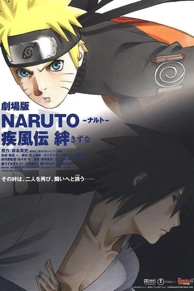 Naruto Shippuuden:  Movie 2 - Kizuna
