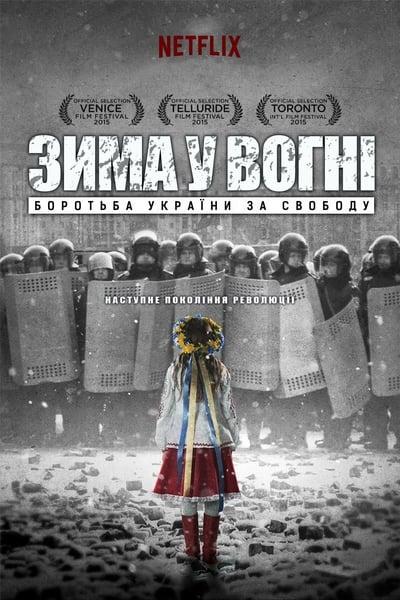 Ateşte Kış: Ukrayna'nın Özgürlük İçin Savaşı