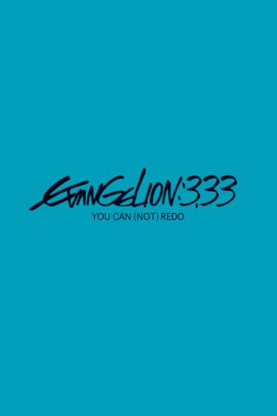 Evangelion 3
