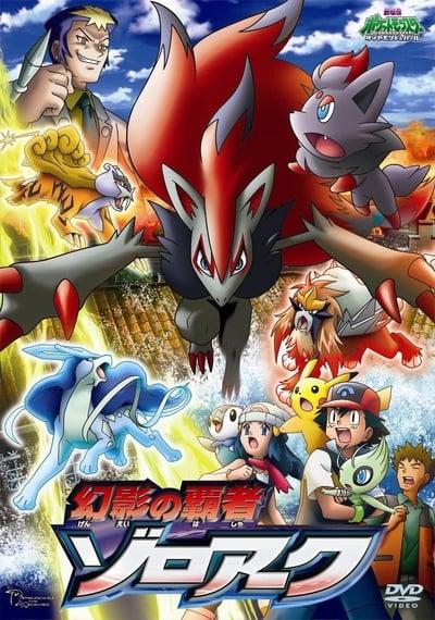 İyi Şanslar Pokémon