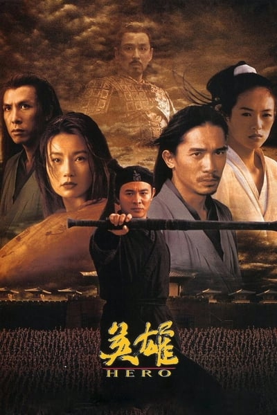 Kahraman Ying xiong