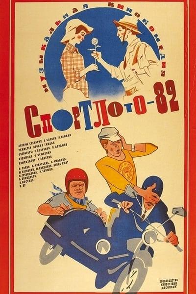 SportLotto - 82