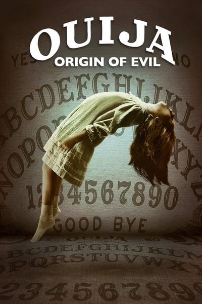 Ölüm Alfabesi: Kötülüğün Başlangıcı